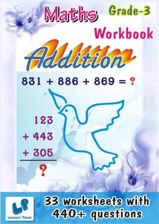 Addition Worksheets for third graders