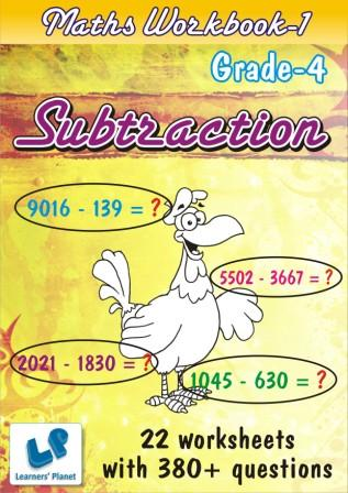 Subtraction Worksheets on maths for class IV students
