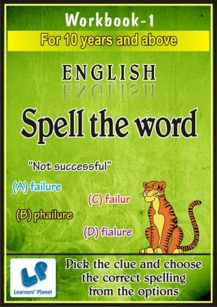 English Spell the Word Workshets for 10 yeara and above kids