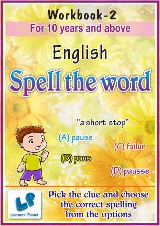 English grammar Spell the Word Worksheets for kids