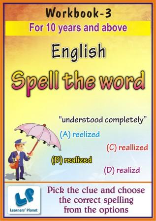 online English grammar Spell the Word Workshets