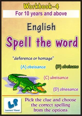 Spell the Word Worksheet for english grammar students
