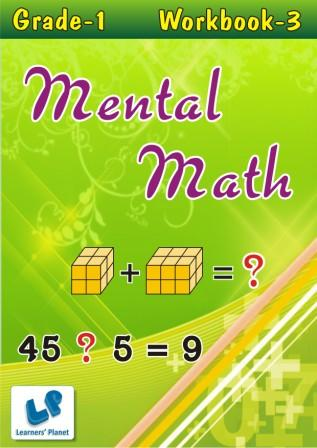 Mental Math Worksheets for class 1 kids study material