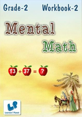 mental math worksheets for class 2 maths students